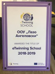 etwinning-school-label