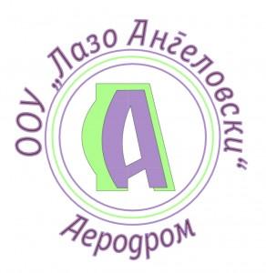 Новото лого на училиштето