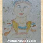 Vladimir Dimitrov art lesson-drawings III grade (47)