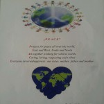 Acrostic poem PEACE-Macedonia (8)