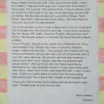 All about me letters-Macedonia(4)
