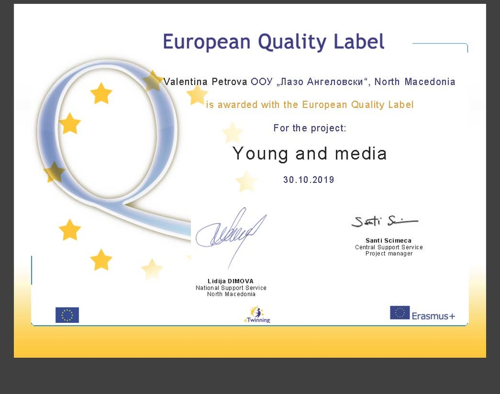 etw_europeanqualitylabel_145147_en