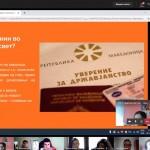 Digital citizenship (3)