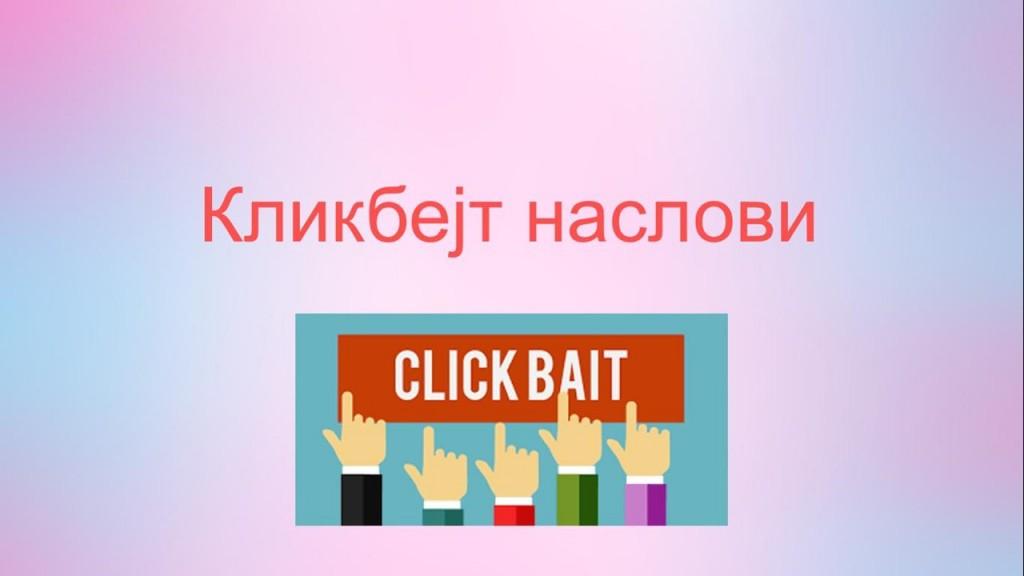 Informative and clickbait headlines (1)