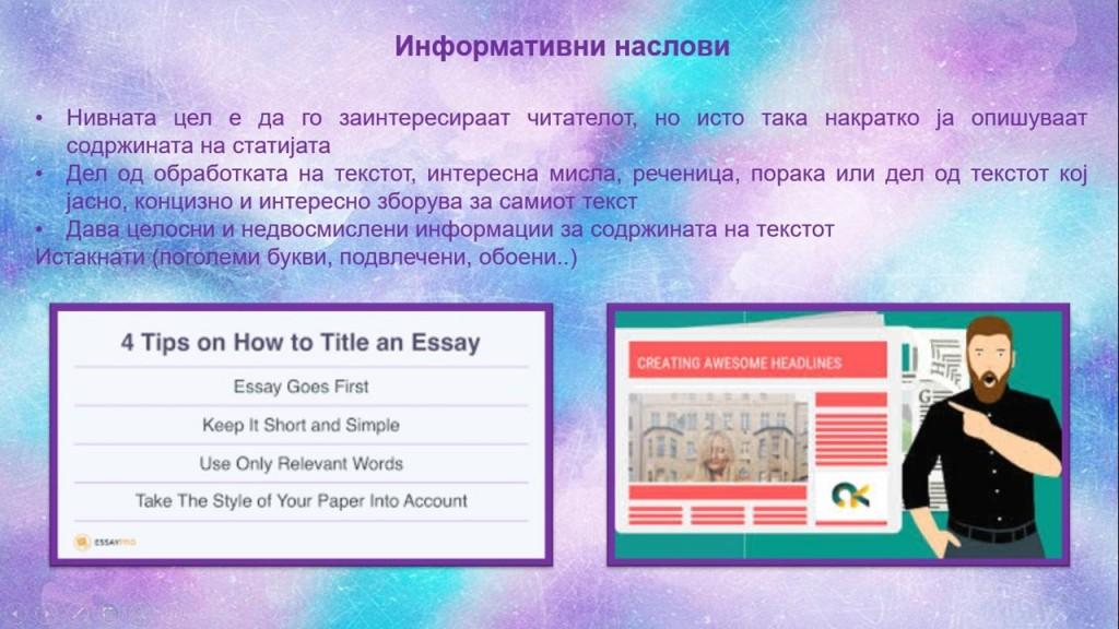 Informative and clickbait headlines (3)