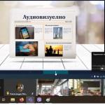 audiovisual 1