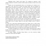 3. место Ванеса Димовска 7-5 одд. Милоста кон Мајчиниот јазик-наш долг и свето право-)-converted