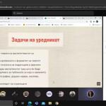 be an editor (4)
