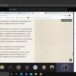 be an editor (7)